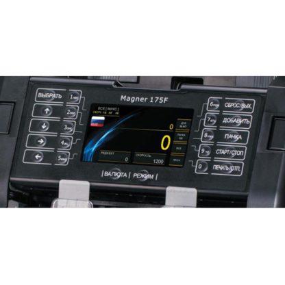 Magner 175F